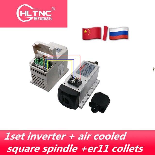 Darmowa wysyłka szybka wysyłka 1 zestaw 1.5kw VDF 110v/220v falownik + chłodzony powietrzem kwadratowy silnik wrzeciona CNC + 7 sztuk er11 tuleje dla CNC