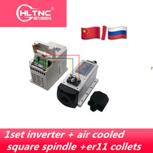 Free shipping fast shipping 1set 1.5kw VDF 110v/220v inverter + air cooled square CNC spindle motor +7 PCS er11 collets for CNC