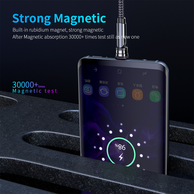 Magnetic Charging Cable 5
