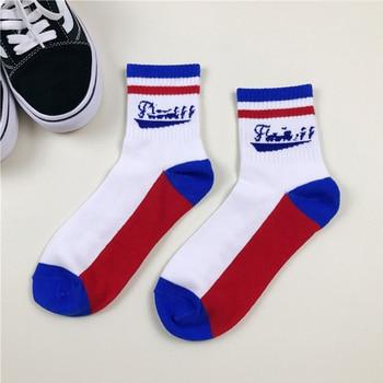 Black White Cotton Socks AB Side Don't Follow Me I'm Lost too Creative Unisex Women Men Casual Socks Daily 27