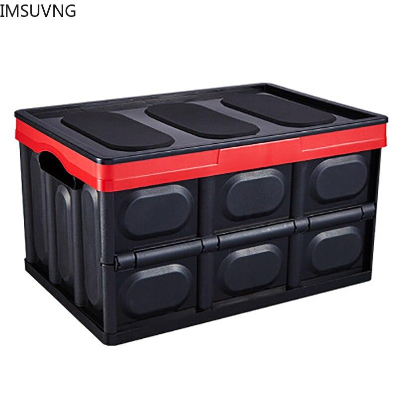 Автомобильный ящик для хранения, инструменты для хранения автомобиля, складная коробка для хранения для багажника, многофункциональная ск...