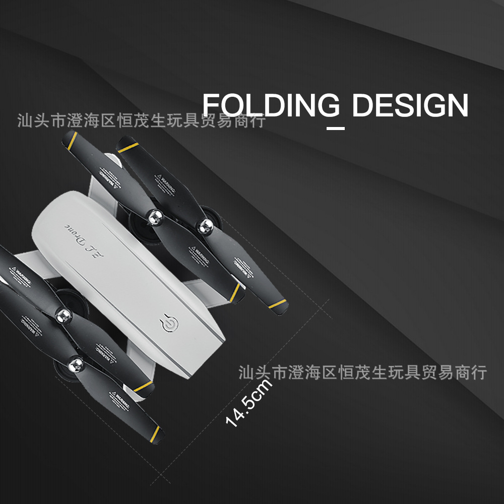 Sg700 Folding Unmanned Aerial Vehicle Gesture Photo Shoot Optical Flow Double Camera Set High Aerial Photography Quadcopter Xs80