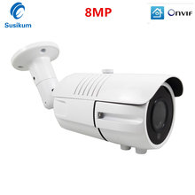 Камера Наружного видеонаблюдения 8 Мп poe объектив 28 12 мм