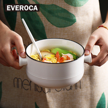 Japanese simple cutlery ceramic bowl with lid Large 6-inch soup Noodles bowl tableware 5 6 8 inch japanese cherry blossom ceramic ramen bowl large instant noodle rice soup salad bowl container porcelain tableware