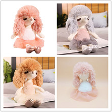 High Quality Cute Delicate Lace Skirt Princess Style Bich Poodle Plush Toy Children Girl Gift Home Decoration