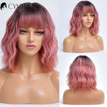 Peruca ondulada da fibra do sexo feminino natural resistente ao calor do cosplay perucas sintéticas do cabelo curto da onda cor-de-rosa ombre diariamente para as mulheres brancas com franja