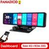 12'' 4G Android 8.1 Car DVR Mirror WIFI GPS Bluetooth 4GB+32GB ADAS Dash Camera Dual Len Dashcam Auto Recorder Dashboard Car Dvr