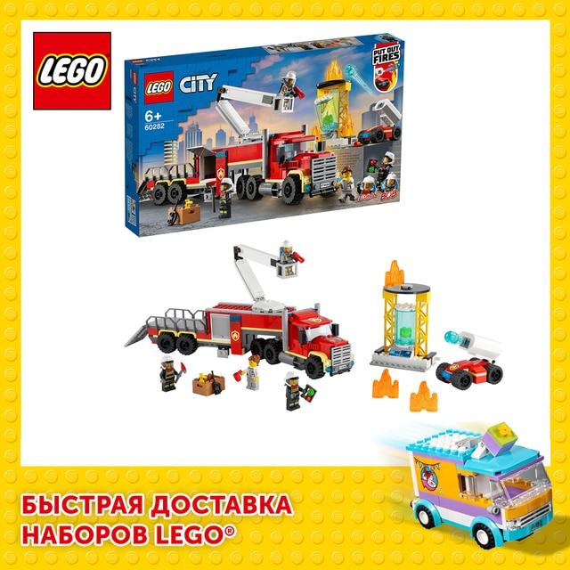Конструктор LEGO City Fire Команда пожарных 1