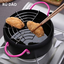 Household Deep Fryer Oil Fryer Container with Filter Shelf Fried Pot Set Multisize Frying Non-stick Pan Pot Cooking Tools 1100w 3l non stick multifunctional electric household hot pot electric cooker heat pan fryer chafing dish suits 3 4 people