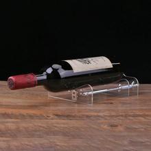 Вино пиво стеклянная бутылка резак инструменты экологически чистый пластик и металл Профессиональный DIY машина для домашнего декора бара