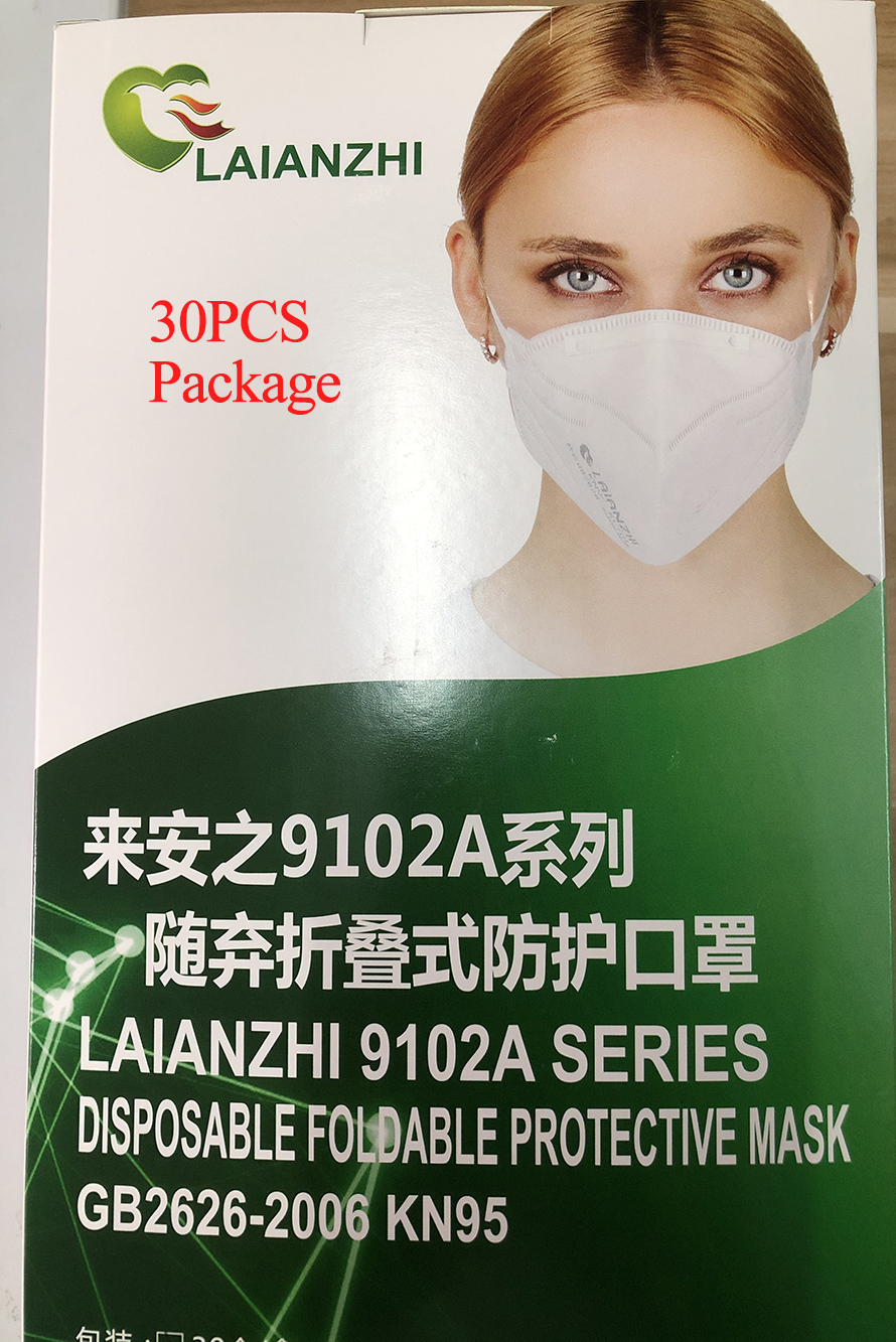30PCS KN95 Face Mask With Valve Dust Respirator KN95 Mouth Mask Adaptable Against Pollution Breathable KN95 Mask Filter Maske 4