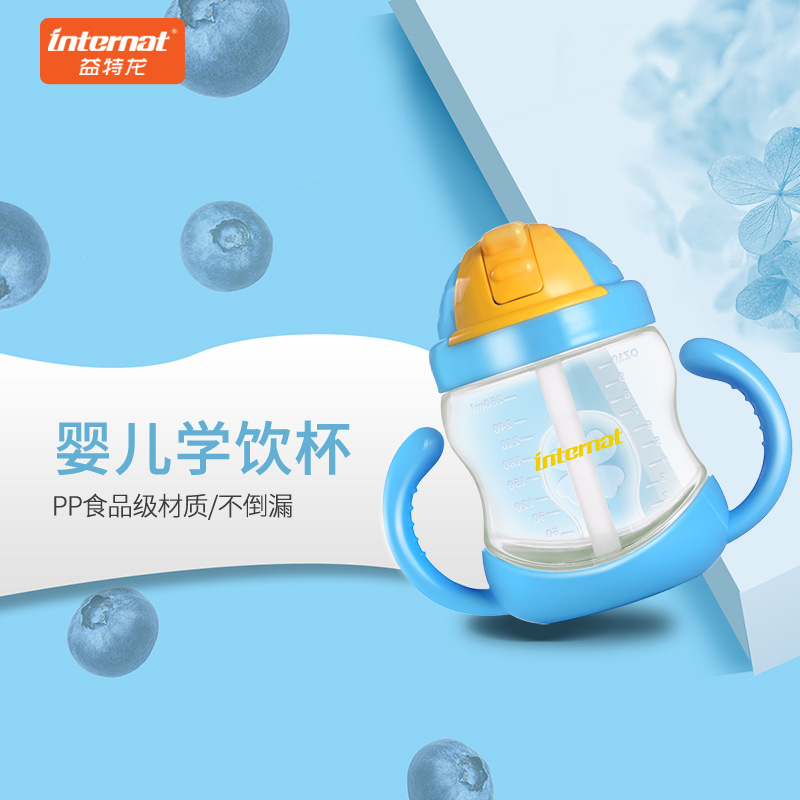 Holland Eastor Dragon Children Drinking Cup 280 Ml Leak-Proof Pp Soft Spout Straw Learn Drinking Cup