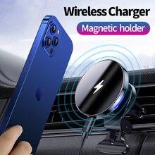 15W Qi magnetyczna bezprzewodowa ładowarka uchwyt samochodowy do telefonu iPhone 12 Pro Max Mini bezprzewodowy uchwyt samochodowy do ładowania stojak z metalem