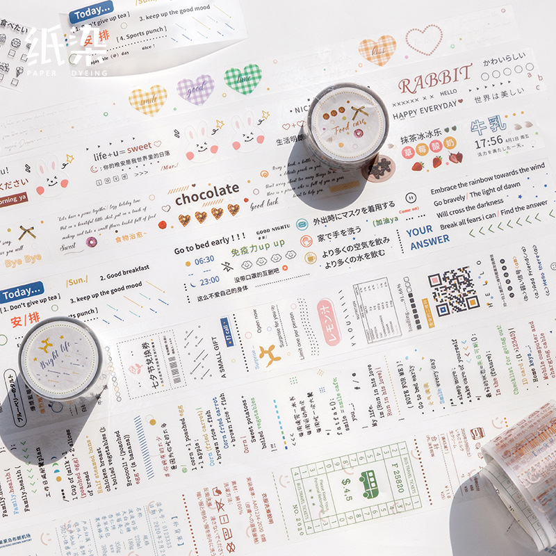 Future Expected Series Journal Pet Washi Masking Tape Decorative English Phrase Adhesive Tape DIY Scrapbooking Sticker Label