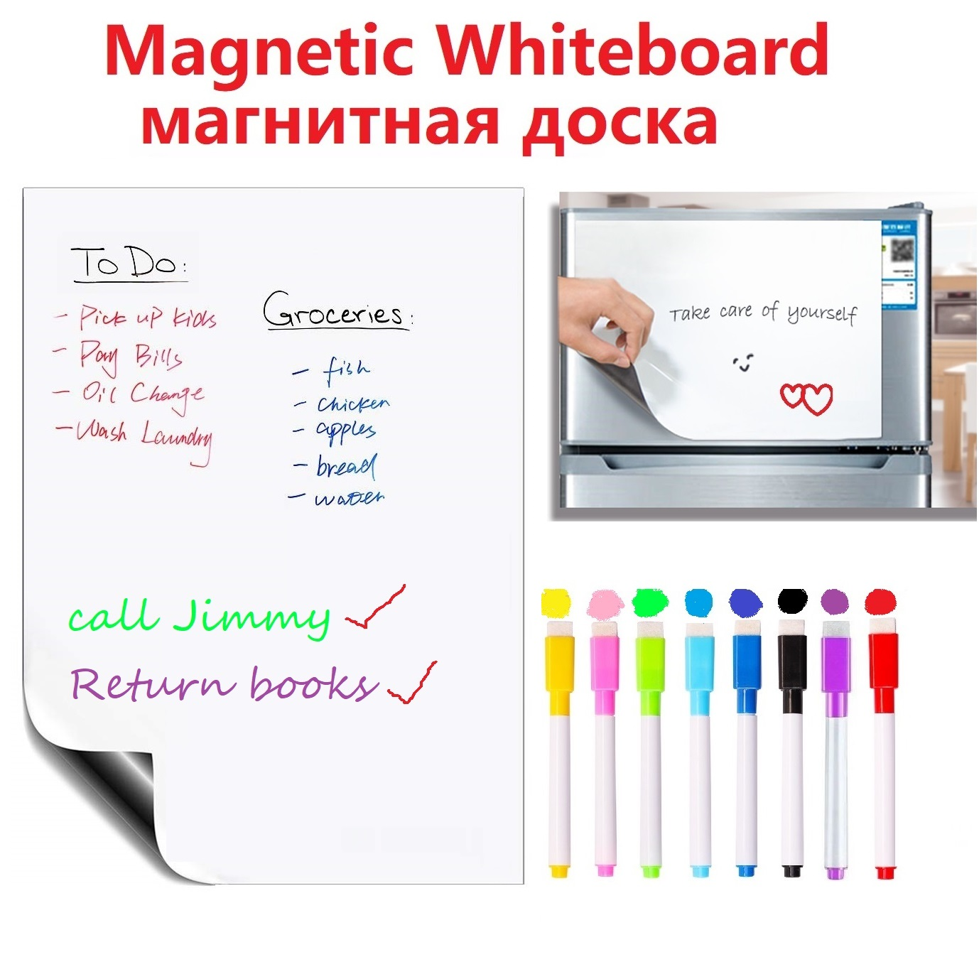 Soft Magnetic Whiteboard Fridge Magnets Erasable Dry White Board Marker Pen Record Message Board Memo Pad Home Reminder Notepad