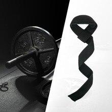 1 пара блины для кроссфита анти-скольжения ремешок для поднятия веса наручные Обёрточная бумага Фитнес тренировка, тренажерный зал оборудование браслет перчатки Wrist Protect