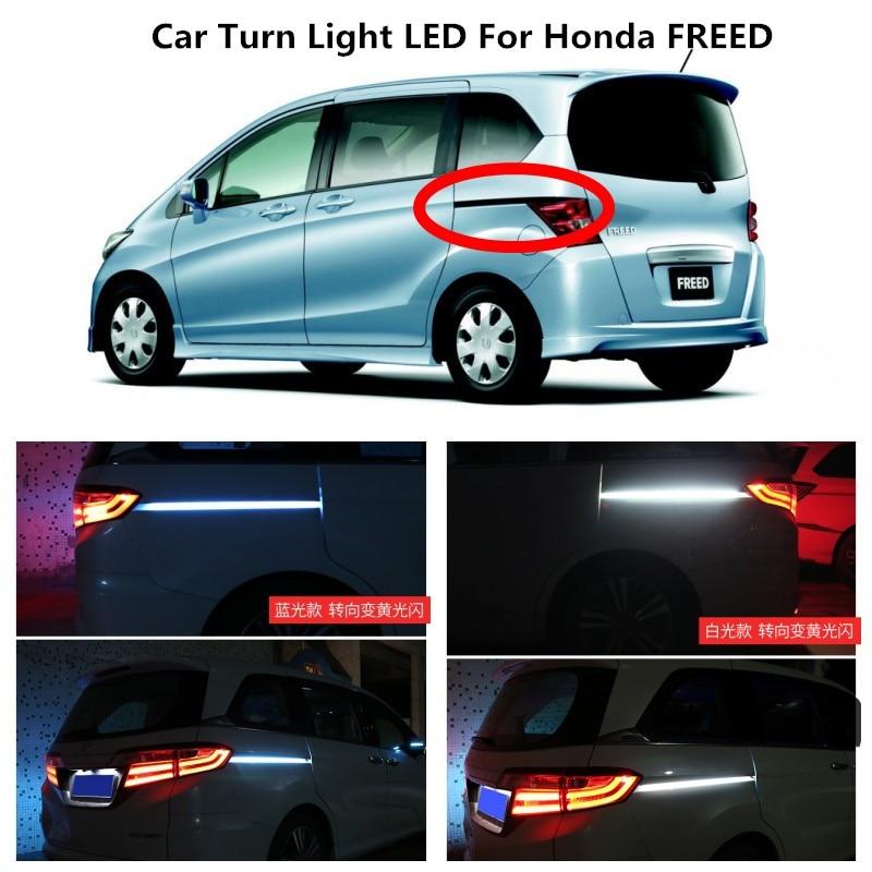Car Turn Light LED For Honda FREED Track Light Atmosphere Light Door Light 12V 6000K