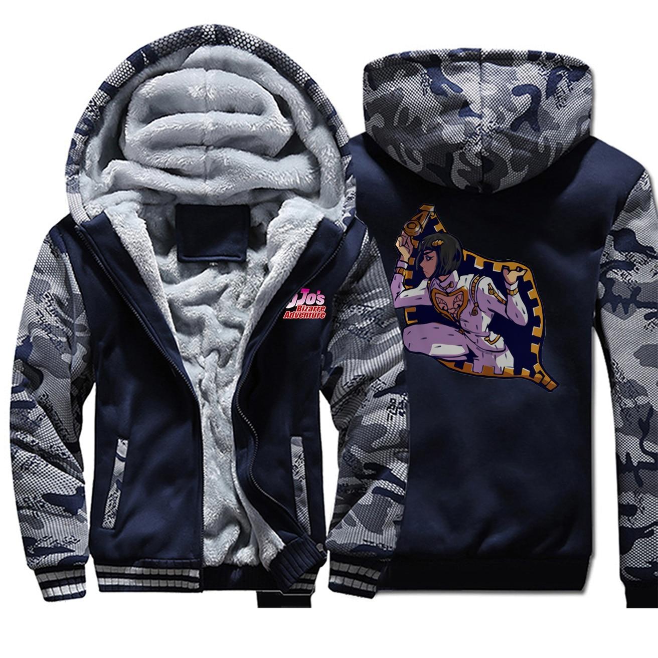 Zip Up Hoodie Adventure Waiting Hooded Sweatshirt for Men