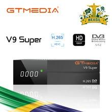 1080P Volle HD GT media V9 Super Netzwerk Sharing Satellite TV Empfänger H.265 WIFI Gleiche DVB-S2 GTmedia V8 NOVA rezeptor