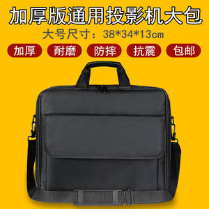 [Large Size] Factory Customizable Wholesale Universal Engineering Portable Projector Storage Bag Sleeve