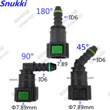 цена на original 7.89mm ID6 180degree 5/16 SAE  fuel pipe fittings auto Fuel line quick connector gasoline quick connector 2pcs a lot