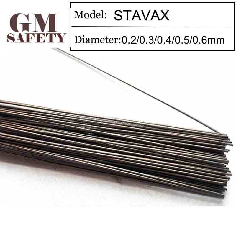 GM Welding Wire Material STAVAX Of 0.2/0.3/0.4/0.5/0.6mm Mold Laser Welding Filler 200pcs /1 Tube GMSTAVAX