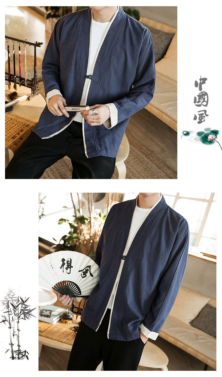 Sinicism Store Men Patchwork Shirt Streetwear Short Sleeve 19 Summer Harajuku Vintage Kimono Shirts Black Fashion Open Stitch 16