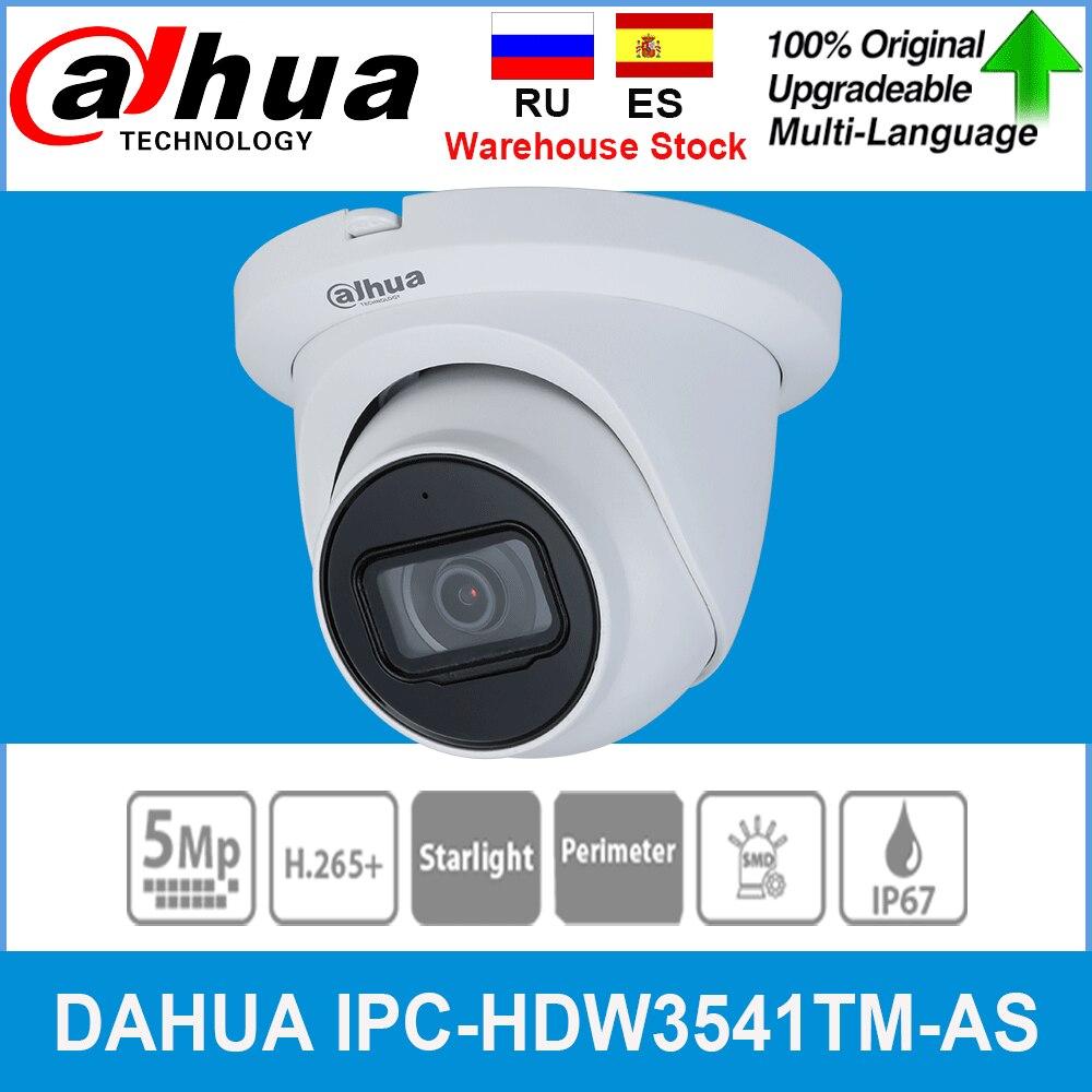 Original Dahua IP Camera IPC IPC-HDW3541TM-AS 5MP Camera With AI IVS Tripwire POE Micro SD Card Built-in Mic IR 50M POE Camera