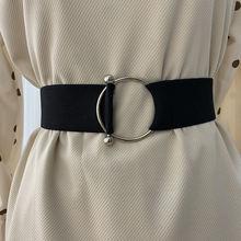 Ремень женский эластичный с круглой пряжкой украшение для пальто