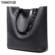 TANGYUE Women Leather Handbags Lady Large Tote Bag Female Pu Shoulder Bag Womens Big Bolsas Sac A Main Femme Ladies Hand Bags