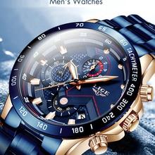 Часы LIGE мужские Кварцевые водонепроницаемые из нержавеющей стали, брендовые Роскошные спортивные в стиле милитари, с хронографом, синие
