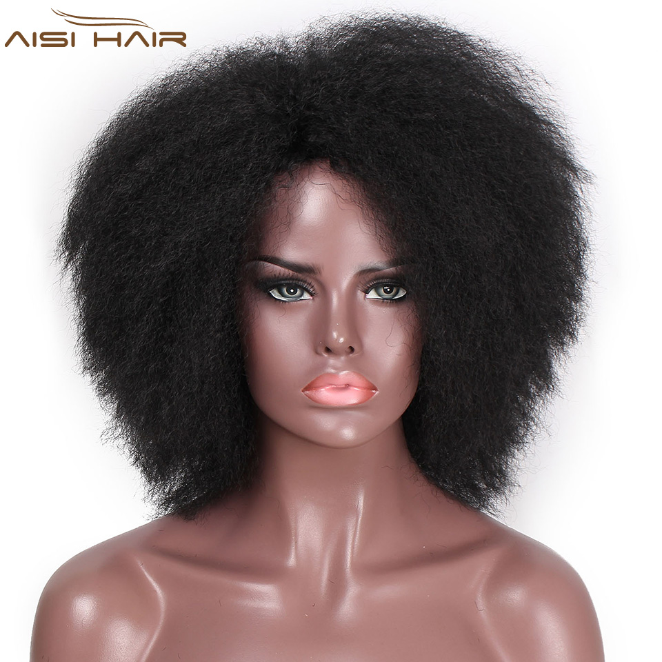 I's A Wig 6 Inch Short Fluffy Wigs Black And Red Kinky Curly Synthetic Wig For Women Natural High Temperature Fiber Hair