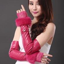 Натуральная кожа нарукавник дамы темперамент кружева теплый осень зима мода плюш Элегантный чистый цвет Высокое качество рукава