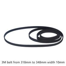 HTD 3m Ремень ГРМ длина от 318 мм до 348 мм Ширина 9 мм 10 мм Резина HTD3M синхронный 318-3 м 348-3 м Закрытая петля