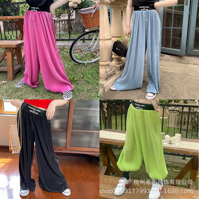 Summer 2020 new girl pants high waist all-match pleated wide-leg casual mopping pants anti-mosquito(China)