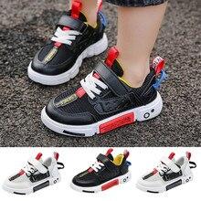 Детская повседневная обувь; сезон весна-осень; модная спортивная обувь для девочек и мальчиков; детская обувь для бега; Детские Ботинки martin; Детские кроссовки; 26-36