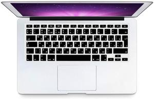 Image 4 - For Macbook Air 13 Keyboard Cover with Russian Letters for Mac Book Pro 13 15 Magic 1st Gen Silicone Keyboard Skin Protector
