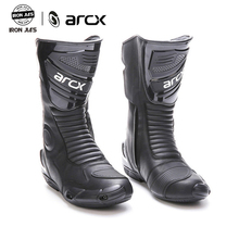 ARCX botas para motocicleta de alta calidad, duraderas, cómodas, para montar en bicicleta, profesionales