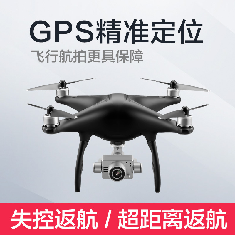 SMRC/Q3 Cloud Monarch Smart Professional GPS Brushless Unmanned Aerial Vehicle Two Axes Augmentation Cradle Head Aircraft for Ar|  - title=