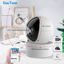 Камера видеонаблюдения gautone с функцией ночного видения 1080p