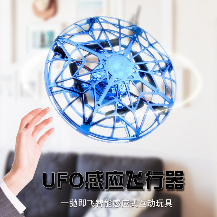 Douyin Celebrity Style Gesture Sensing UFO UFO Four-axis Induction Vehicle Strange NEW CHILDREN'S Toy Gift
