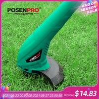 Cortacésped eléctrico de 250W y 220mm, desmontaje de freno, limpiador de mano, máquina de corte de césped, recortadora de línea de grifo de 1,2mm, herramienta de jardín