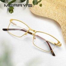 MERRYS projekt mężczyźni luksusowe stopu tytanu optyka okulary męskie Ultralight oko krótkowzroczność nadwzroczność okulary korekcyjne S2041