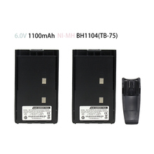 2X Replacement Battery for HYT TC500 Two Way Radio 1100mAh 6.0V Ni-MH NO. BH1104