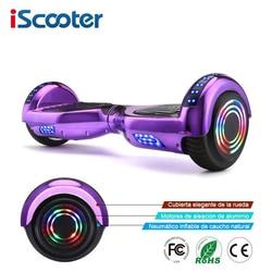 IScooter Hoverboards własny elektryczny balance scooter deskorolka elektryczna deskorolka 6.5 cal dwa koła Hover pokładzie w Deskorolki elektryczne od Sport i rozrywka na