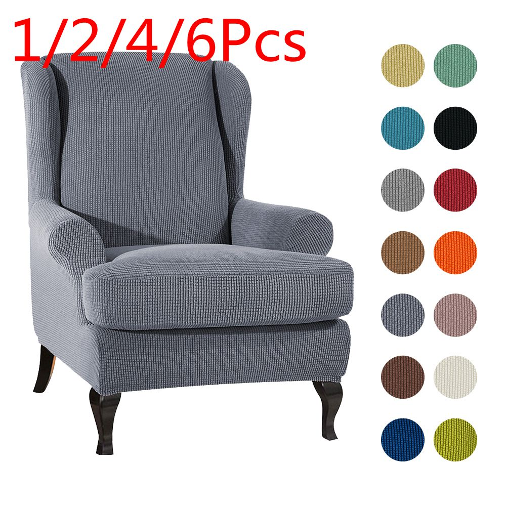 1/2/4/6Pcs Waterproof Sloping Arm King Back Chair Cover Tiger Bench Cover Elastic Armchair Wingback Wing Sofa Back Chair Covers