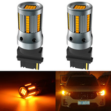 2pcs 3200lm Amber T20 7440 7440NA WY21W 1156 Ba15s P21W T25 3156 LED Canbus No Hyper Flash Built-in Resistor Turn Signal Lights