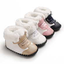 Winter Baby Shoes Mid-Tube Velcro Artificial PU Leather Soft Bottom Anti-Slip Thicken Warm Cotton First Walkers Infant Shoes