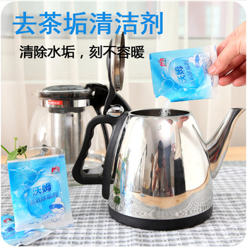 Cleaning agent for removing tea scale with active oxygen image