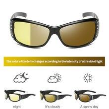 Gafas de visión Nocturna para hombre y mujer, lentes polarizadas antideslumbrantes, amarillas, visión Nocturna para conducción de coche